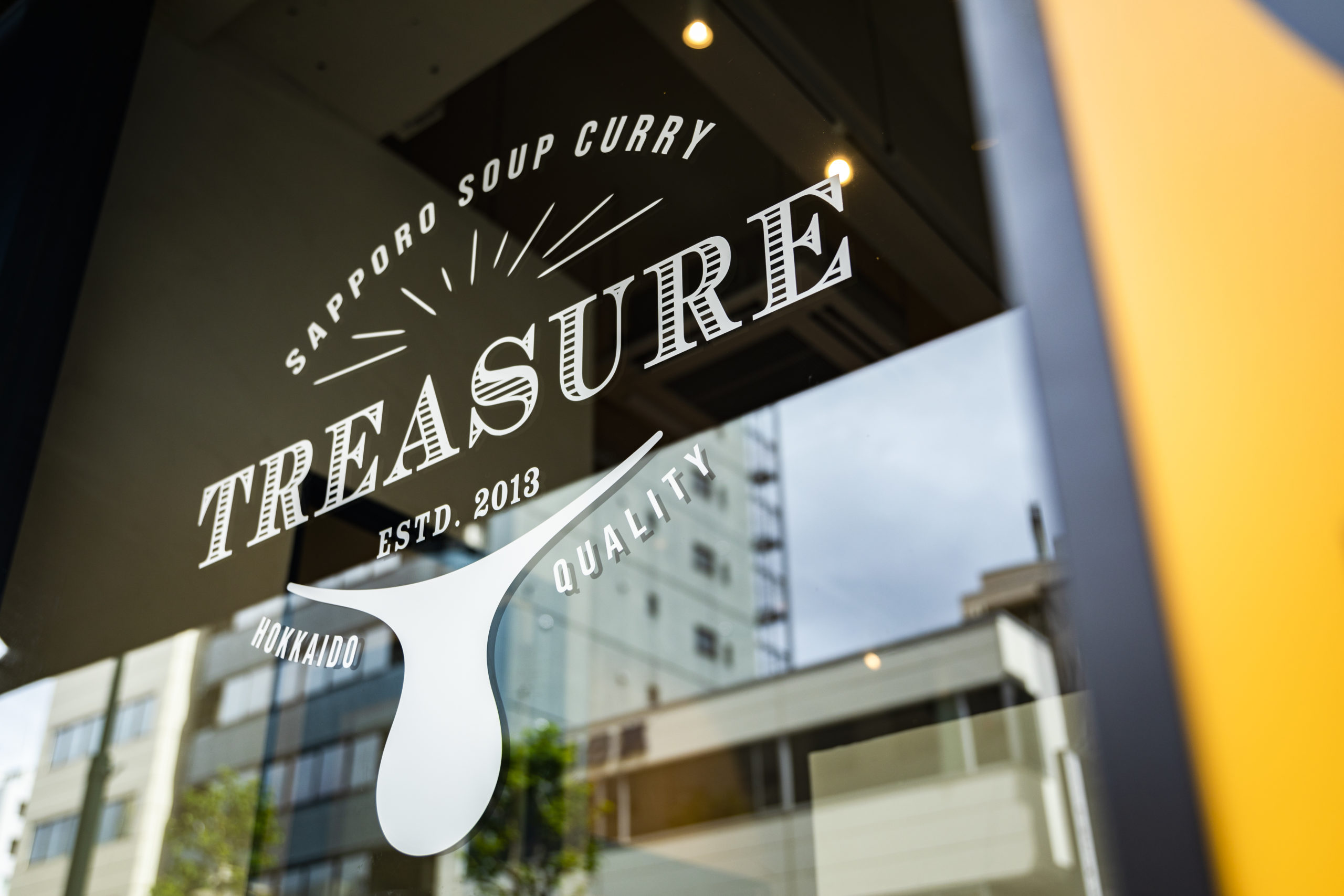 スープカレー TREASURE